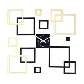 "Часы-наклейка DIY ""Квадратиш"" d=15 см, плавный ход, тип батарейки 1 АА"