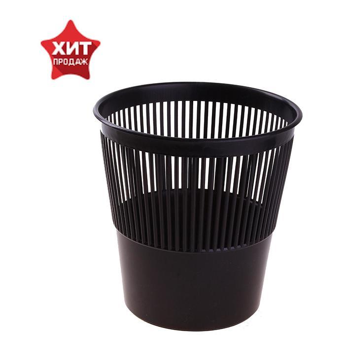 Корзина для бумаг 9 литров, сетчатая, черная - фото 551488224