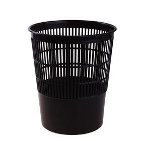 Корзина для бумаг 14 литров, сетчатая, чёрная, высота 300 мм