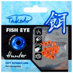 Приманка съедобная солёная Takedo «Плотвиный глаз» 5 мм, аромат мотыль (набор 15 шт.)