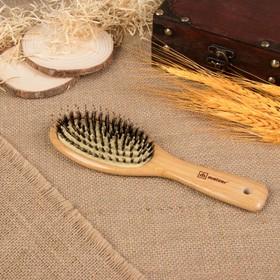 Расчёска массажная, натуральная щетина, цвет «светлое дерево»