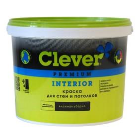 """Краска """"INTERIOR"""" акриловая  для стен и потолков, база А 0,9 л"""
