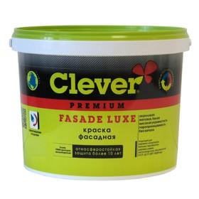 """Краска """"FASADE LUXE"""" акриловая  фасадная база А 0,9 л"""