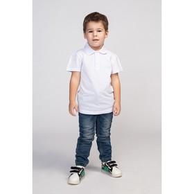 Футболка-поло для мальчика, цвет белый, рост 98-104 см