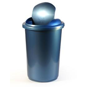 Корзина для бумаг пластик цельная с крышкой 12л Uni (подвижной крышка) синяя