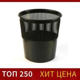 Корзина для бумаг пластик сетчатая 12л Uni черная Ош