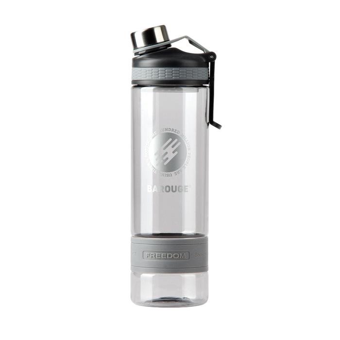 Бутылка для воды 640 мл, цвет серый