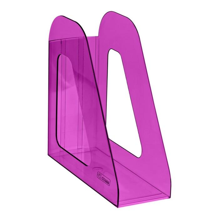 """Лоток для бумаг вертикальный """"Фаворит"""", тонированный фиолетовый Слива"""
