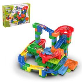 "Designer block marbles ""Turboservice"", 152 parts"