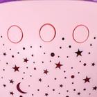 Игрушка - ночник «Мишка» мягкий, проектор - фото 105707558