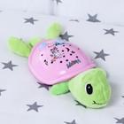 Игрушка - ночник «Кроха черепаха» мягкий, проектор