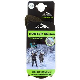 Термоноски Alpika Hunter Merino, до -25°С, размер 34-36