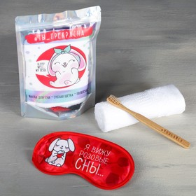 Набор «Ты прекрасна»: маска для сна, зубная щётка, полотенце 30 × 30 см