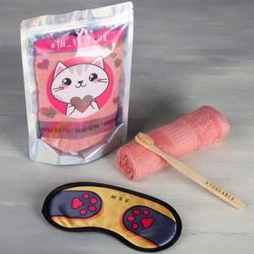 Набор «Ты чудесна»: маска для сна, зубная щётка, полотенце 30 × 30 см