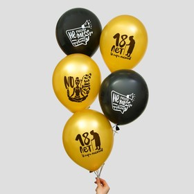 """Balloon 12"""" """"Upbeat birthday"""", 1 table, 25 PC MIX"""