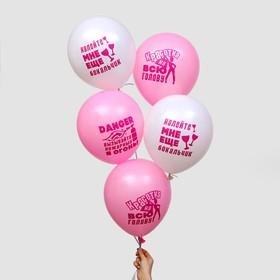 """Balloon 12"""" """"Fire girl"""", 1 art, 5 PCs MIX"""