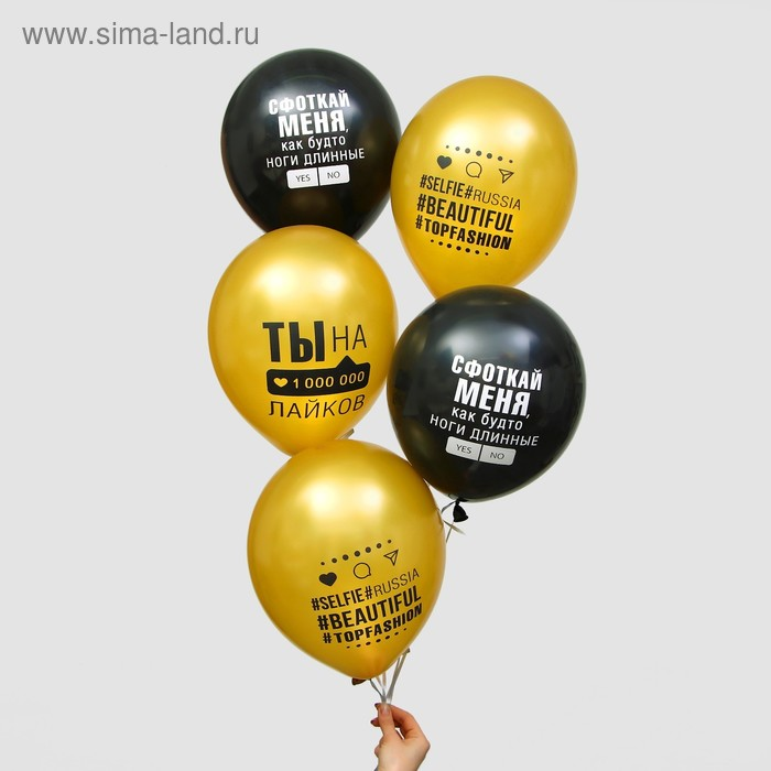 "Balloon 12"" ""Integratsia"", 1 art, 5 PCs MIX"