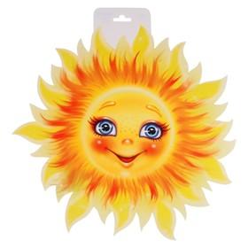 "Плакат ""Солнце"" вырубка, европодвес, 30 х 40 см"