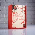 """Коробка подарочная 14×8×20 см деревянная пенал """"Розы только для тебя"""", с печатью - фото 836114"""