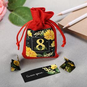 Мешочек с пожеланиями «Жёлтые цветы»