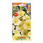 Seeds, Petunia Avalanche F1 grandiflora yellow basket, 10 PCs