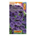 Supercascade seeds Petunia F1 blue, 10 PCs