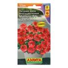 Seeds Petunia mini Baby F1 red-flowered, 7 PCs