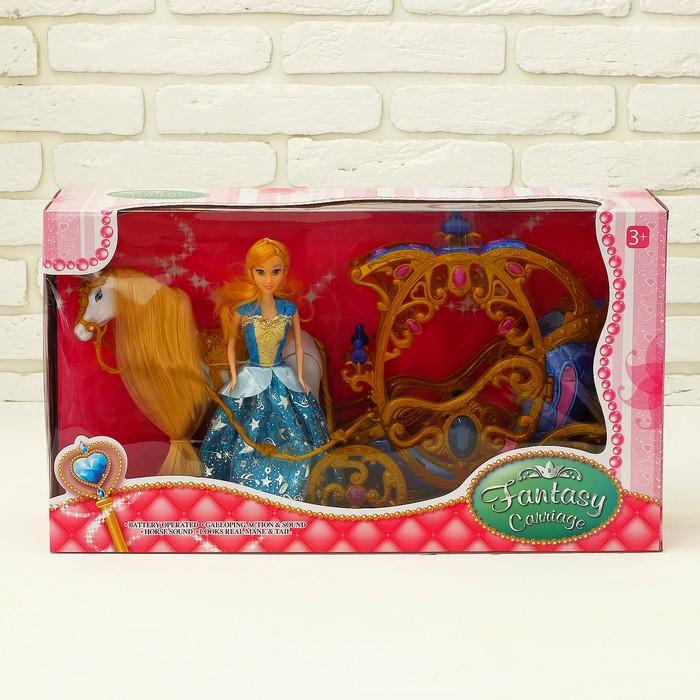 УЦЕНКА Карета для кукол с куклой, лошадка ходит