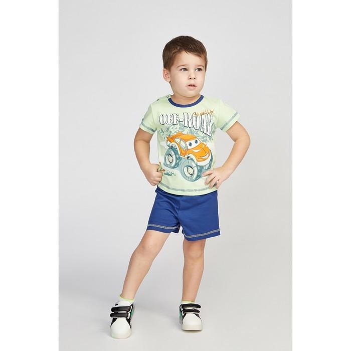 Комплект для мальчика (футболка, шорты), цвет индиго/зелёный, рост 80 см (48)