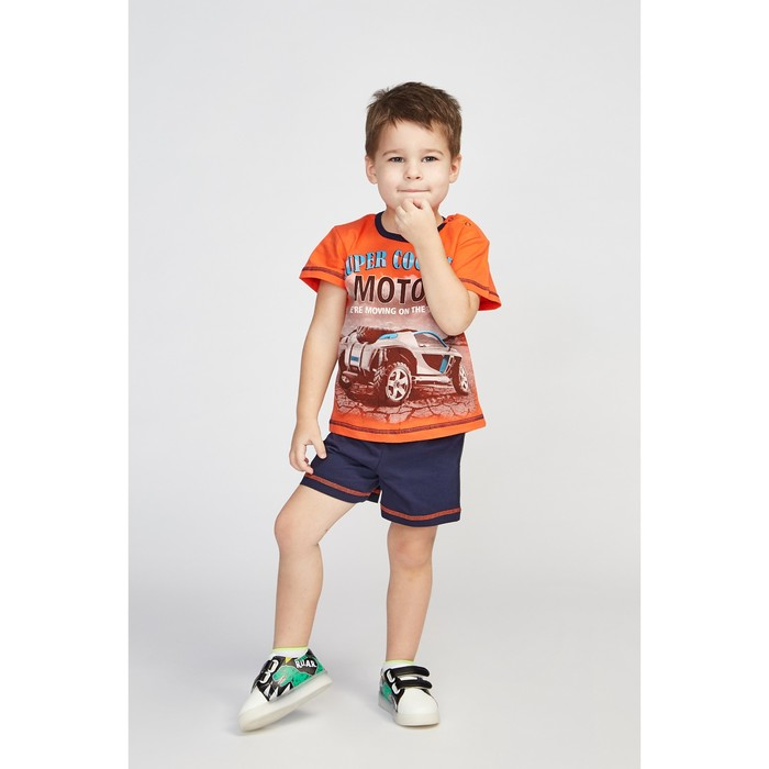 Комплект для мальчика (футболка, шорты), цвет тёмно-синий/оранжевый, рост 104 см