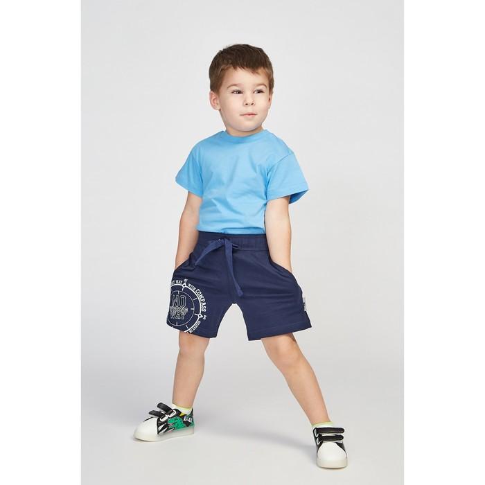 Футболка для мальчика, цвет голубой, рост 110 см (60)