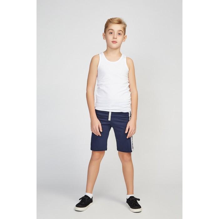 Шорты для мальчика, цвет тёмно-синий/серый, рост 122 см (64)