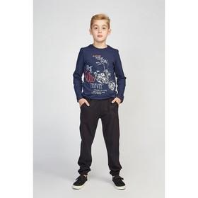 Лонгслив для мальчика, цвет тёмно-синий, рост 140 см (68)