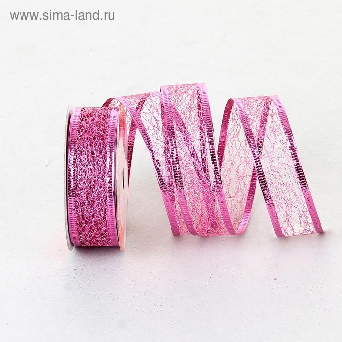 """Лента упаковочная армированная с блестками """"Паутинка"""", цвет розовый"""