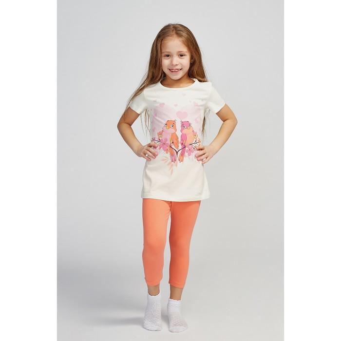 Пижама, цвет оранжевый/экрю, рост 104 см (56)