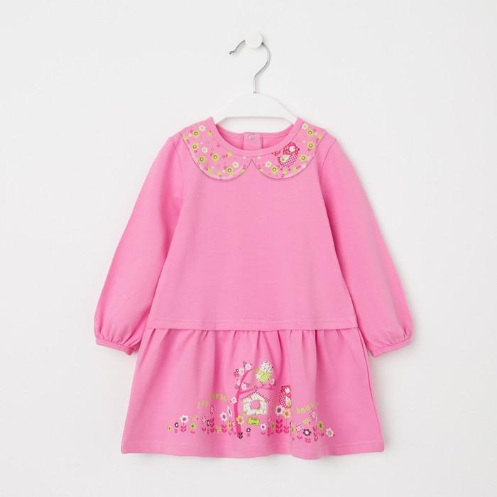 Платье, цвет розовый, рост 86 см (52)