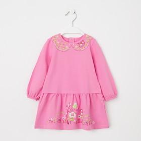 Платье, цвет розовый, рост 92 см (52)