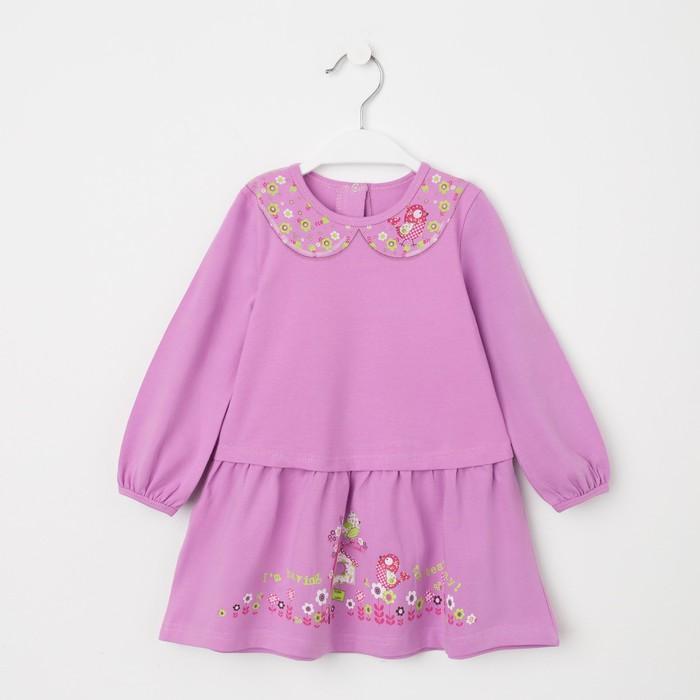 Платье, цвет сиреневый, рост 86 см (52)