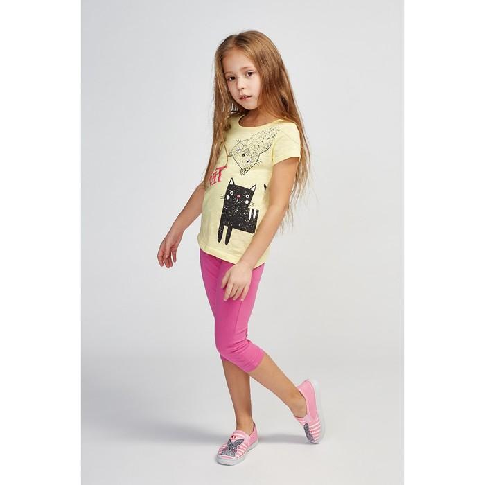 Бриджи, цвет розовый, рост 104 см (56)