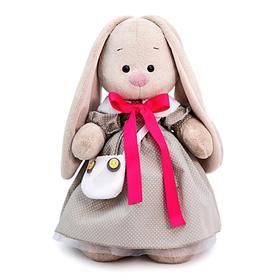 Мягкая игрушка «Зайка Ми в платье и с сумкой-сова», 25 см