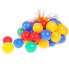 Шарики для бассейна 50 штук в сетке, диаметр шара 7 см, цвета МИКС
