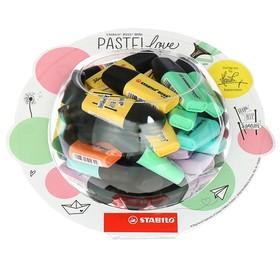 Маркер текстовыделитель 5.0 Stabilo Boss Mini Pastellove 07/50-07 микс