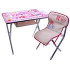 """Набор детской мебели """"Принцессы"""" складной: стол, стул, цвет серебристый"""