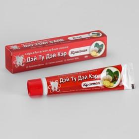 Зубная паста аюрведическая Дэй Ту Дэй Кэр Красная 50 гр