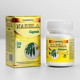 Samhita Karela Capsules, 30 pieces