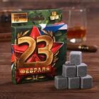 "A set of whisky stones ""February 23"", 9 PCs"