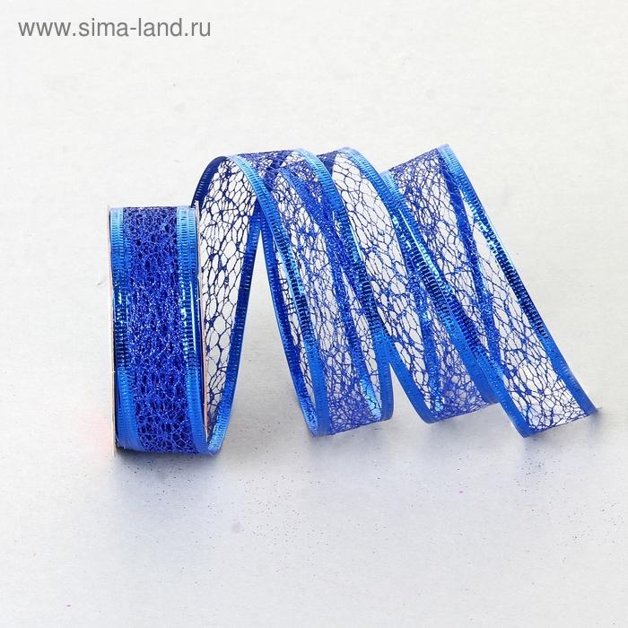 """Лента упаковочная армированная с блестками """"Паутинка"""", цвет синий"""