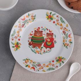 Тарелка мелкая «Мишкины сказки», d=17,5 см