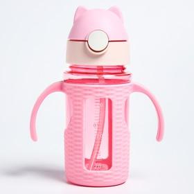 Поильник с силиконовой трубочкой, 220 мл., цвет розовый