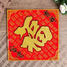 "Money napkin 25x25 cm ""Kanji Happiness"" sequins"